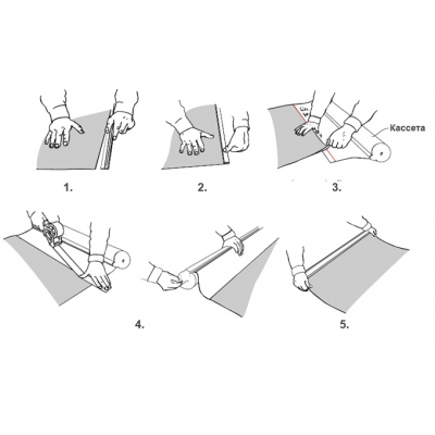 Roll-up эконом (80x200 см)